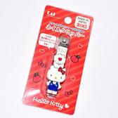 Hello Kitty 抗菌 指甲剪 指甲刀 日本製造正版品