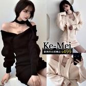 克妹Ke-Mei【ZT62510】Goddess女神系附頸鍊腰帶深V毛衣洋裝