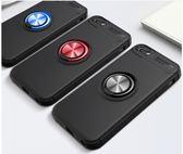 【妞妞♥3C】磁吸 支架 全包防摔 磁吸OPPO R17 R15 Pro R11s Plus 抗震背蓋 指環支架 手機殼