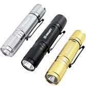 手電筒 戶外鋁合金迷你手電筒強光LED超亮5號AA電池供電多功能特種兵 最後一天全館八折