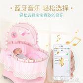 躺椅搖椅嬰兒電動搖搖椅躺椅椅新生兒寶寶搖籃床哄娃睡神器自動搖籃床 DF 科技藝術館