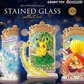 寶可夢 彩繪收藏公仔 彩色玻璃 盒玩 神奇寶貝 Re-ment 日本正品 一組六入 該該貝比