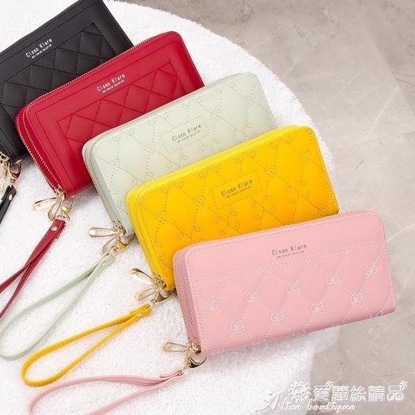 長夾 女士錢包女長款新款簡約時尚雙拉錬大容量手拿包錢夾手機包潮 愛麗絲
