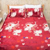 單人 法蘭絨舖棉兩用被冬包三件組「歡樂小象」3.5x6.2尺 / 即瞬保暖 / 熱感蓄溫