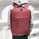 後背包男士商務雙肩包電腦包旅游輕便書包【愛物及屋】