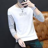 男士t恤長袖韓版上衣服男裝打底衫
