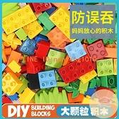 兒童大顆粒兼容樂高積木軌滑道樂高拼裝益智力積木桌子玩具男女孩【白嶼家居】