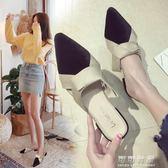 拖鞋女夏外穿韓版百搭尖頭包頭半拖低跟粗跟半托防滑涼拖 可可鞋櫃
