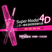 泰國 Mistine 4D二合一纖長濃密雙頭睫毛膏(5.5g)【小三美日】
