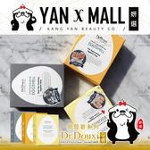 限時特價|Dr.Douxi 朵璽 100g 皂系列 卵殼乳霜-美美皂|死海淨膚-死海皂|蛋黃修護-蛋黃皂【妍選】