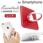 Hamee 日本 Bunker Ring 龐克環 指環 防摔 360度 手機支架 手機架 (紅色) 129-950919