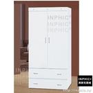 INPHIC-Liz 寶貝3×6尺白色下二抽衣櫥_9PFn