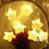 INS可愛五角星燈串裝飾燈閃燈彩燈串燈萌萌噠小清新少女房間裝飾WY【雙12 聖誕交換禮物】