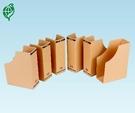 同春 環保開放式雜誌盒 /個 GF168-100L