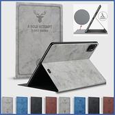 三星 Tab S6 10.5 T860 文藝動物皮套 平板皮套 平板保護套 支架 智能休眠