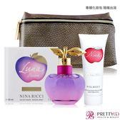 NINA RICCI 閨蜜甜心女性淡香水(50ml)+蘋果甜心身體乳贈化妝包【美麗購】