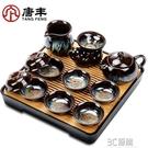 功夫茶具套裝家用簡約客廳小套泡茶小茶臺日式茶盤簡易小茶具茶杯HM 3C優購