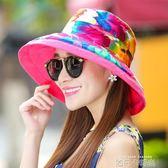 帶帶魚可折疊雙面帽子女春夏天遮陽帽沙灘帽女士出游防曬田園布藝 依凡卡時尚