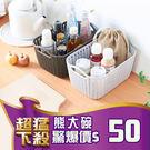 B297 仿藤編手提編織 儲物籃 (小款) 鏤空 收納籃 雜物 收納盒 浴室 化妝品 置物籃【熊大碗福利社】