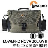LOWEPRO 羅普 Nova 200 AW II 諾瓦二代 迷彩 側背相機包 (6期0利率 免運 台閔公司貨) 郵差包 LP37143 200AW