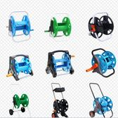 水管收納架水管車卷管器收納車洗車繞管架子家用盤管器工具 MKS卡洛琳