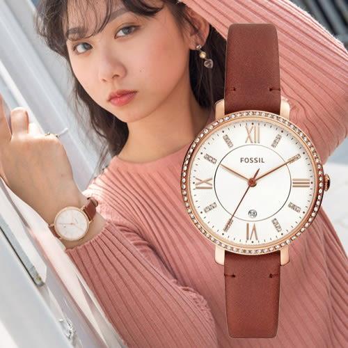 FOSSIL Jacqueline 名流風尚鑲鑽皮革腕錶