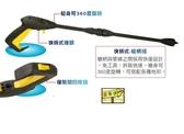 [ 家事達 ] HD-- 萊姆清洗機-快拆式槍柄組 (適用萊姆HPI1800/HPI1300/HPI1600) 特價