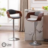 E-home Zona若娜曲木扶手吧檯椅-二色可選黑色