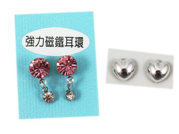 【卡漫城】 粉紅 水鑽 耳環 強力 磁浮 磁鐵 耳飾 免打洞 垂墬 水鑽 小女生 女孩 大人 裝飾品