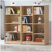 【水晶晶家具/傢俱首選】CX1492-5 布萊恩2.7×4呎原切橡木木心板八格開放書櫃(右圖單只)