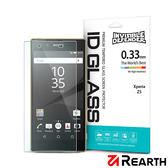 Rearth Sony Xperia Z5 強化玻璃螢幕保護貼