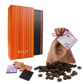 【Diva Life】風味純巧克力片禮盒+鈕扣巧克力麻布袋單包裝(比利時純巧克力)