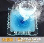 滅煙沙 滅煙沙神器煙灰缸防飛灰顆粒熄煙泥吸煙去煙味家用清潔凈化劑臥室送父親的禮物 時尚
