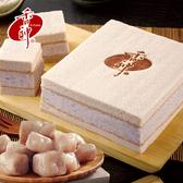 【香帥蛋糕】全新改版→芋冰磚 6 吋+頂級QQ芋圓 3 盒