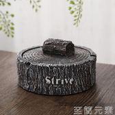煙灰缸創意個性潮流時尚煙灰缸家用客廳臥室大號復古煙灰缸帶蓋男 至簡元素