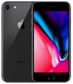 Apple iPhone8 / Apple iPhone 8 / i8  64G 4.7吋 / 贈玻貼 /一次刷清【太空灰】