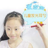 發光耳勺掏耳勺帶燈挖耳勺兒童掏耳神器寶寶挖耳朵采耳屎工具套裝