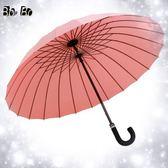 24骨遇水開花長柄雨傘雙人超大加固抗風商務男女彎柄傘晴雨