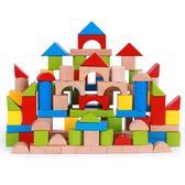 木制積木兒童玩具1-2-3-6周歲7歲男孩女寶寶早教益智啟蒙拼裝8-10【快速出貨】