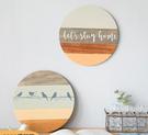 時尚可愛創意牆面裝飾品34 壁飾 櫥窗裝...