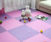組裝墊子 加厚加大鋪地板海綿墊子泡沫地墊拼接地板墊子套裝兒童成人版免運費