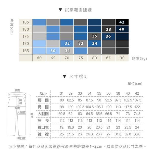 極品西服 商務體面彈力平面西褲_丈青格(BW739-1)