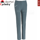 EasyMain衣力美 RE19054_55灰藍 女彈性防潑水保暖長褲 Cycledry戶外機能褲/快乾休閒褲/彈性透氣