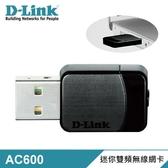 【D-Link 友訊】DWA-171-C MU-MIMO 雙頻網卡