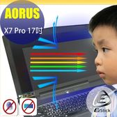 ®【Ezstick抗藍光】技嘉 GIGABYTE AORUS X7 Pro 17吋 防藍光護眼螢幕貼 (可選鏡面或霧面)
