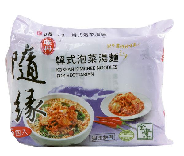 隨緣韓式泡菜湯麵5入