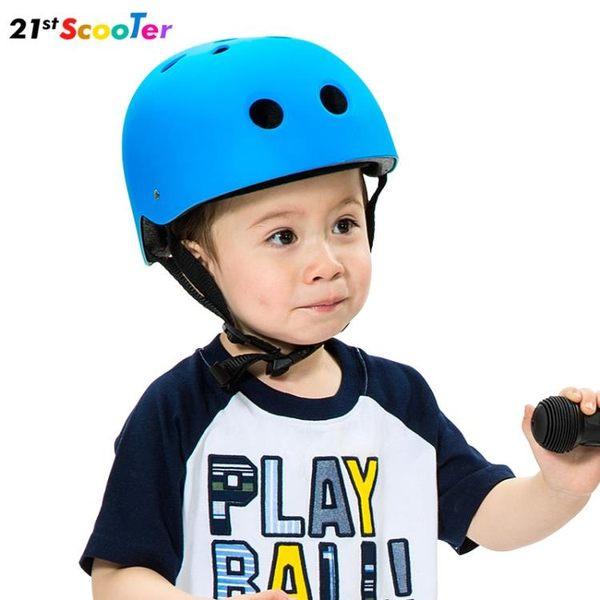 21st scooter兒童滑板車護具配件防護頭盔安全帽輪滑騎行運動護具
