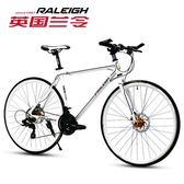 RALEIGH蘭令30速鋁合金成人公路自行車變速男學生700c公路車賽車igo
