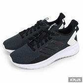 Adidas 女 QUESTAR RIDE 愛迪達 慢跑鞋- DB1308