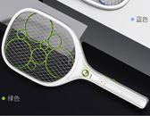 志高電蚊拍充電式家用強力多功能18650鋰電池大號蒼蠅拍滅蚊子拍第七公社